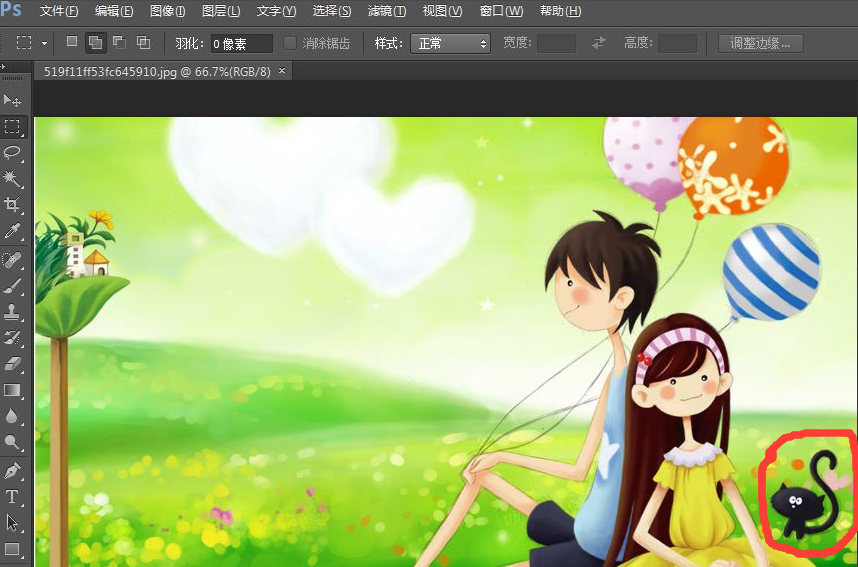 Photoshop CS6下载