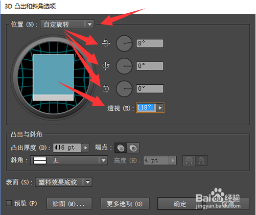 Adobe illustrator CC 2019怎么加字体6
