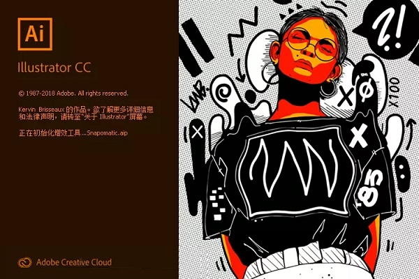 Adobe illustrator CC 2019破解版