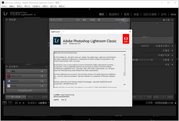 photoshop lightroom破解版安装教程3
