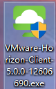 vmware horizon view破解版如何卸载2